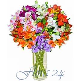 Симферополь заказать цветы